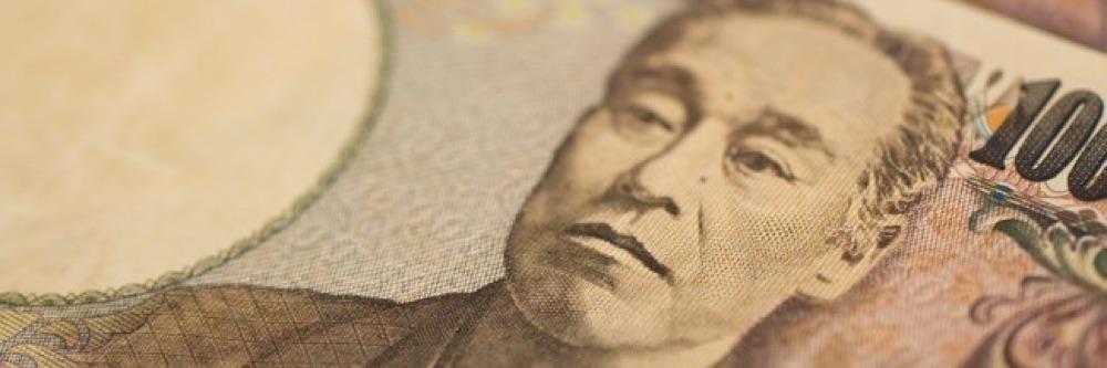 遺族年金をもらおうの写真